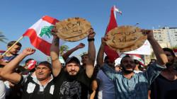 البنك الدولي: نصف سكان لبنان سيصبحون فقراء في عام 2021