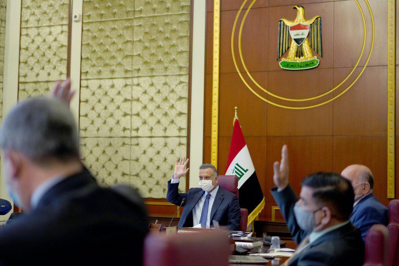 The Iraqi Council of Ministers votes on a set of new decisions 1606838476563