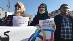 كركوك.. معلمو الدراسة الكوردية يعلنون الإضراب العام (صور)