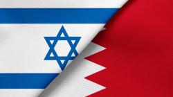 إسرائيل تعتزم افتتاح سفارة لها في البحرين وتوسيع العلاقات التجارية