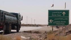 Ilam exports 284 million dollars worth of goods to Iraq via one border crossing