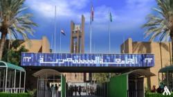 مع بدء العام الدراسي الجديد .. وزير التعليم يوجه دعوة للجامعات العراقية