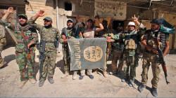 العثور على جثث لقتلى داعش في مدينة عراقية