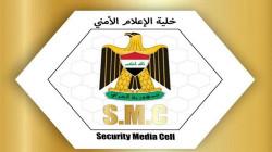 Five terrorists killed in Saladin