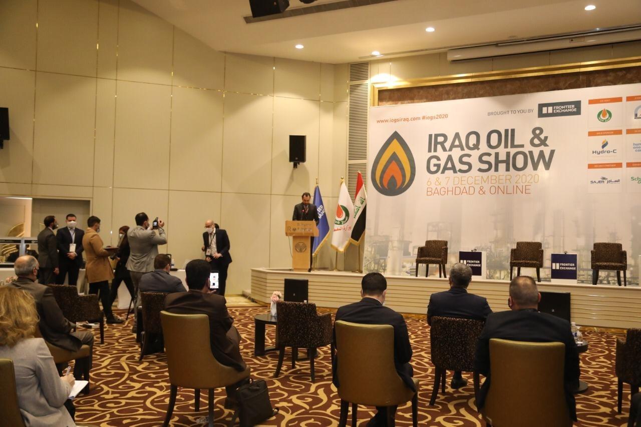 The Iraq Oil & Gas Show (IOGS) 1607271611806