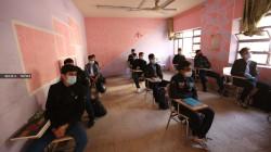 تربية كوردستان تمنح فرصة 40 يوماً لطلبة الدراسة الاعدادية