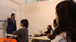 التربية تعلن الضوابط  الخاصة للتقديم للامتحانات الخارجية