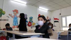 ديالى تعلن موقفها الوبائي في مؤسساتها التعليمية