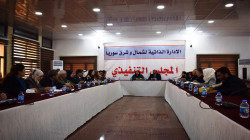 The Autonomous Administration of North and East Syria submits a proposal to amend its charter