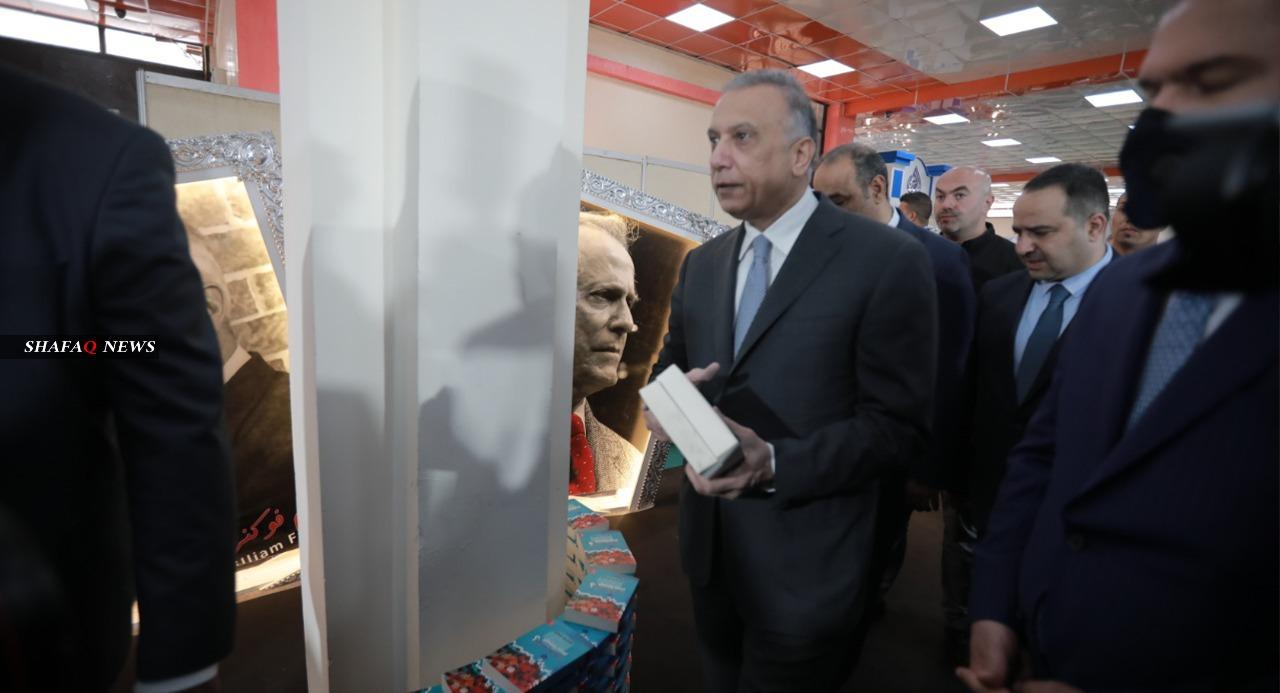 انطلاق فعاليات معرض بغداد الدولي للكتاب (صور)