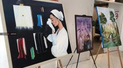 صور.. معرض فني في كركوك بمشاركة 85 عملاً