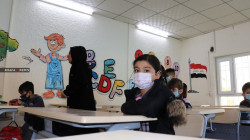 Diyala schools are COVID-19-free, an official announces
