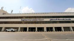 وثيقة .. السفارة التركية في العراق تعلن اجراءات جديدة للمسافرين الى بلادها