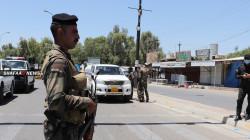 A new Kurdish Regiment in PMF