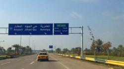 انفجار مطار بغداد يسفر عن اصابة طفل وتفاصيل جديدة عن الحادث