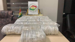 An enormous amount of narcotics seized in Kirkuk