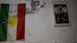 هجوم جديد يطال أحد أحزاب المجلس الكوردي في سوريا