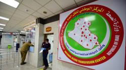 الصحة العراقية: لا قرار بعد بشأن حظر التجوال