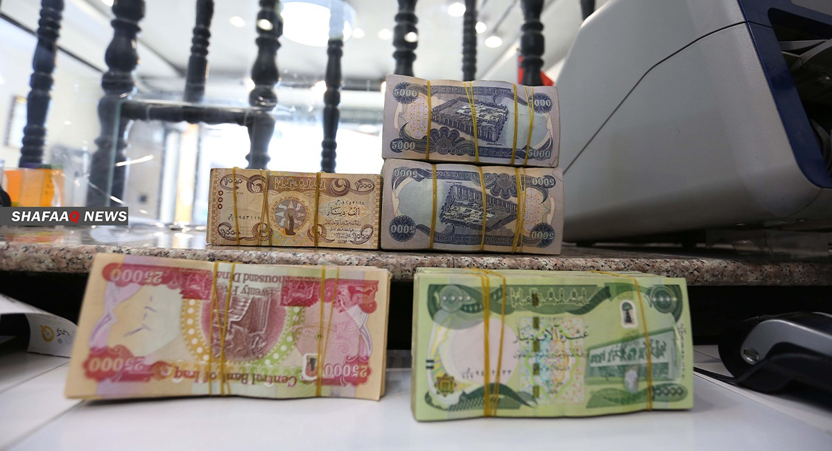 Iraqi central bank to reduce the Iraqi dinar's value against the dollar 1608311284590