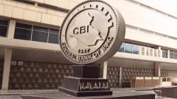 المالية النيابية: البرلمان لا يستطيع إجبار البنك المركزي على تغيير سعر الدولار