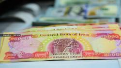 مبيعات البنك المركزي العراقي تعاود الهبوط