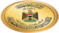 Official Iraqi positions condemn targeting the Green Zone
