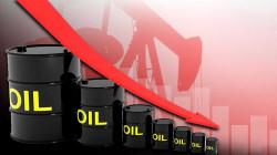 تراجع أسعار النفط وسط مخاوف من سلالة فيروس كورونا الجديدة