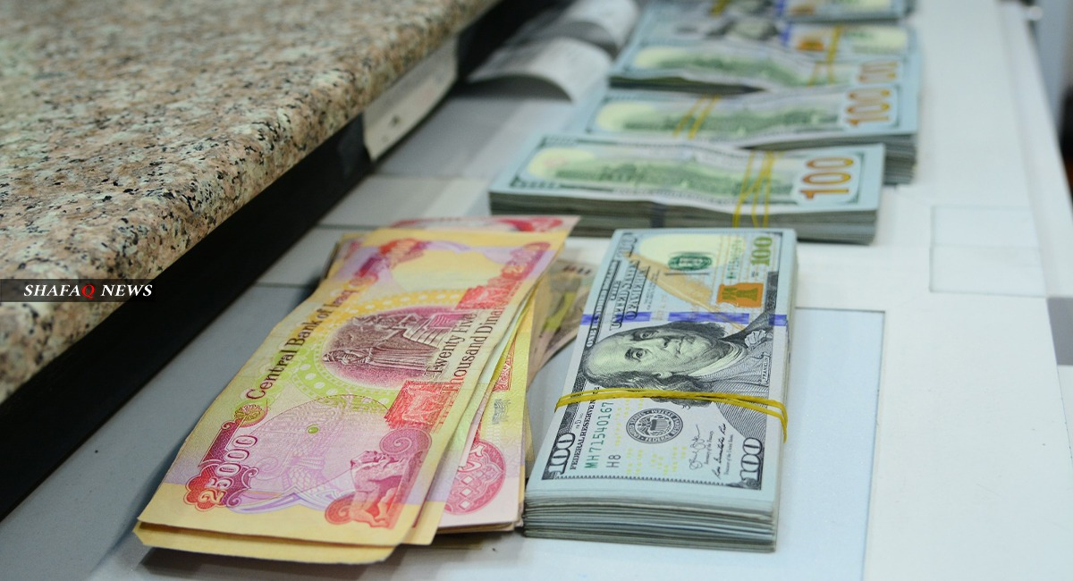 Iraqi Finance announces new developments in the dinar exchange rate