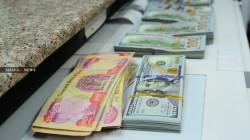 إرتفاع كبير في مبيعات البنك المركزي العراقي