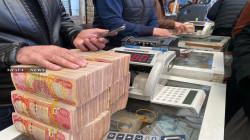 خلال 2020.. سوق العراق يتداول 403 مليارات سهم بمبلغ 330 مليار دينار