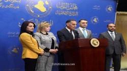 """الشباب البرلمانية """"تأسف وتتحفظ"""" على اجتماع حمودي ودرجال مع الاولمبية الدولية في عُمان"""