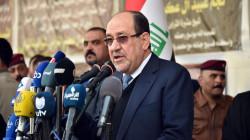 المالكي يقدم للكتل السياسية مفتاح استقرار العراق