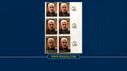 Iraq releases a stamp honoring al-Muhandis