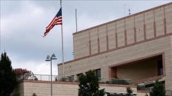 واشنطن: الهجوم على السفارة الامريكية ببغداد قامت به ميليشا مدعومة من إيران