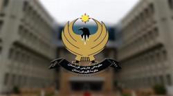 Kurdistan Region issues new instructions amid the spread of a new COVID-19 strain