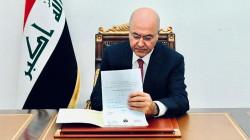 الرئيس العراقي يصادق على قانون يخص الانتخابات المبكرة