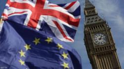 الاتحاد الأوروبي وبريطانيا يتوصلان لاتفاق ما بعد بريكست