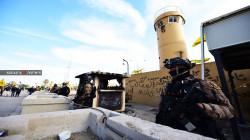 العراقيون يحبسون أنفاسهم حتى 20 يناير 2021