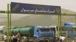 إيران: إقليم كوردستان يستأنف عبور المسافرين من منفذ حدودي