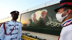 Do UK and Saudi Arabia involved in Soleimani 'assassination?
