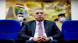 بعد تصريحات عن سليماني.. الكاظمي يجمد عمل أحد مستشاريه