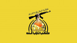 No intention to enter the US embassy, Kata'ib Hezbollah said