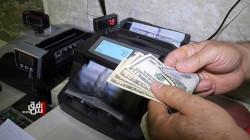 لليوم الثالث توالياً.. الدولار يواصل التراجع في بغداد وإقليم كوردستان