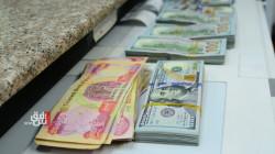 أسعار الدولار تغلق على 150 ألف دينار في بغداد