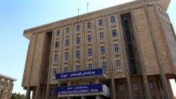 كتلة تقاطع التصويت على وزير الثروات الطبيعية في اقليم كوردستان