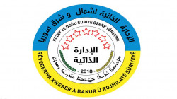 The children protection office hands over four SDF minor fighters to their families