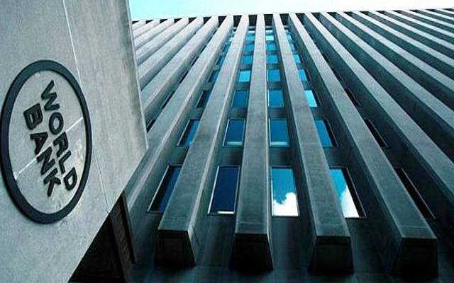 The World Bank - Iraqs GDP will rise to more than 7 percent in 2022