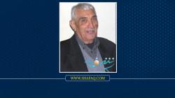 الموت يغيب حارس مرمى المنتخب العراقي السابق أنور مراد الفيلي