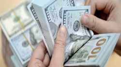 52.17% decrease in in the foreign currency exchange, Iraq' central bank said.