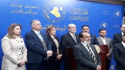 البرلمان يؤشر نقاطاً تعيق عودة نازحي سنجار ويستضيف وزيرة الهجرة